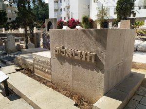 סיור מודרך בתל אביב בבית הקברות בטרומפלדור בין ביאליק וטשניחובסקי
