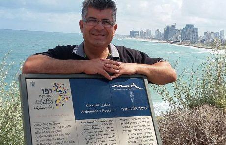 סיורים וטיולים לקבוצות בתל אביב