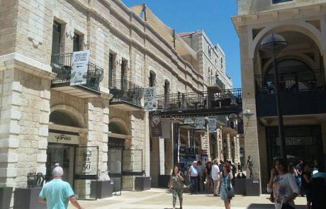 בר מצווה בירושלים-סיורים מודרכים לטיולי בר מצווה