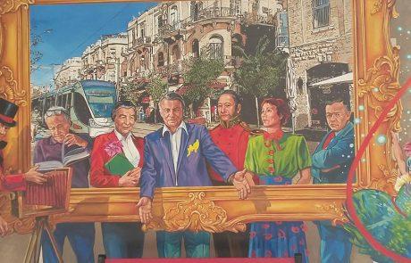 השיירות והרעות בדרך לירושלים