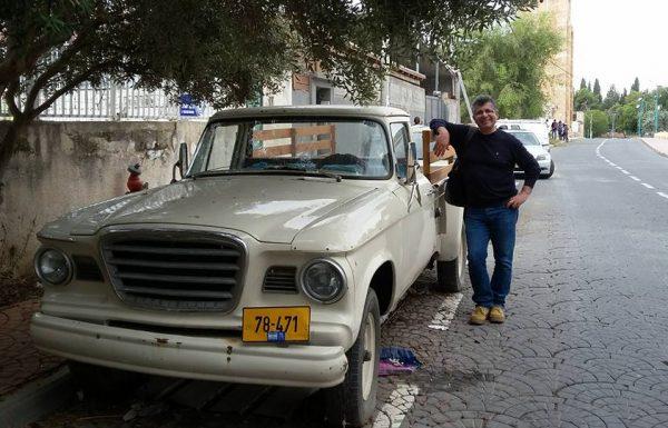 סיור בעקבות אריק איינשטיין בתל אביב