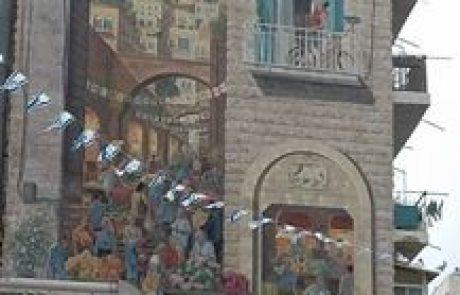 סיור טעימות קולינרי בשוק מחנה יהודה ירושלים