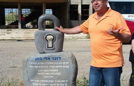 סיורים מודרכים בעמק יזרעאל