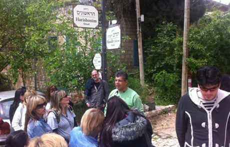 טיולים  וסיורים עירוניים בישראל