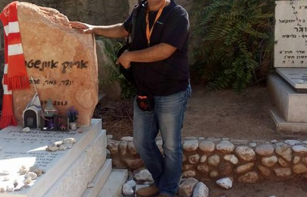 """""""תיירות בתל אביב וטיולים סיורים תל אביביים"""""""