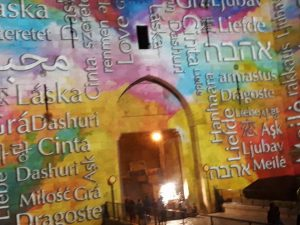 """""""סיור מודרך בפסטיבל האור בירושלים""""."""
