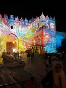 """""""שער שכם"""" בפסטיבל האור בירושלים."""