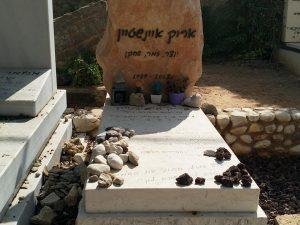 סיור אריק איינשטיין בבית הקברות טרומפלדור בתל אביב.