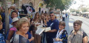 """סיור טעימות בשוק מחנה יהודה """"אצל מאפיית חבה"""" העיראקית"""