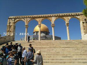 כיפת הסלע בהר הבית ירושלים