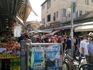 ערב שמחת תורה בשוק מחנה יהודה.