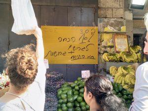 סיור במחניודה בירושלים