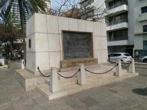 סוהו אנדרטת תל אביב